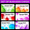 Vector clipart: Set of business card templates