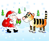 Vector clipart: Santa Claus and tiger