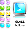 Vector clipart: Set of glass button