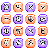 Vector clipart: Set of glossy icons for web applications