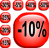 Vector clipart: Set of discount buttons