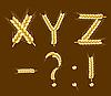 Vector clipart: Wheat alphabet