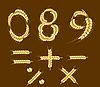 Vector clipart: Wheat alphabet. Digits
