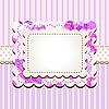 Векторный клипарт: розовая старинная рамка
