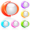 Vector clipart: Set of futuristic shiny buttons