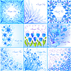 Vector clipart: Set of blue floral backgrounds