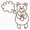 Vector clipart: Cute bear