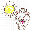 Vector clipart: Cute sheep