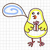 Vector clipart: Cute birdy