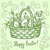 Vector clipart: Easter basket