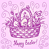 Easter basket | Stock Vector Graphics