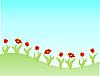 Векторный клипарт: Луг с красными тюльпанами, фон