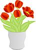 Vector clipart: Tulips in vase