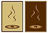 Векторный клипарт: Баннеры с кофе
