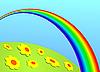 Векторный клипарт: радуга