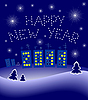 Vector clipart: New Year`s