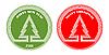 Векторный клипарт: Новогодний и Рождественский