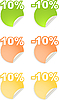 Vector clipart: stickers with 10 percent discount