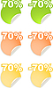 Vector clipart: stickers with 70 percent discount