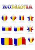 Vector clipart: romania flags button