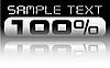 Векторный клипарт: металлическая табличка с процентами