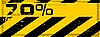 Векторный клипарт: гранж опасность процентов баннер