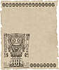 mayan hieroglyph symbols on old paper