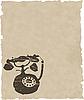 Векторный клипарт: старый телефон на оберточной бумаге