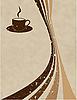 Векторный клипарт: фон кофе стиль
