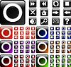 Vector clipart: set black web icon
