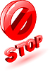 Vector clipart: 3d red stop symbol