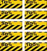 Vector clipart: grunge danger percent banner