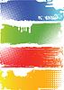 Vektor Cliparts: Grunge Banner