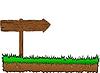Vector clipart: wooden arrow on grass