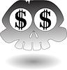 Vector clipart: cartoon skull