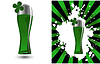 Vector clipart: glass of beer