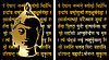 Vector clipart: gold buddha