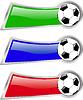 Vector clipart: color soccer banner set