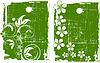 Vector clipart: green grunge background set