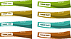 Vector clipart: color banner set