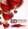 Vector clipart: heart design