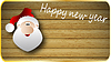 Vector clipart: Christmas and New Year banner
