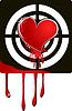 Vector clipart: target heart