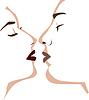 Векторный клипарт: двух влюбленных kissng