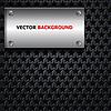 Abstract metallic background | Stock Vector Graphics