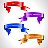 Векторный клипарт: цветной поток лента