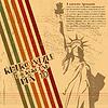 Vektor Cliparts: die Retro Freiheitsstatue Hintergrund