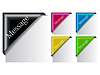 Векторный клипарт: Цветные ленты на уголках