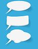 Векторный клипарт: абстрактный белый пузырей на синем фоне