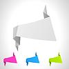 Векторный клипарт: абстрактный фон оригами набор